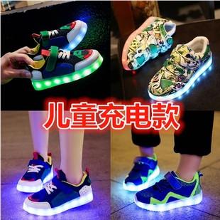 夏季儿童发光鞋usb充电男童女童亮灯鞋led七彩闪光鞋带灯运动童鞋