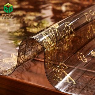 软玻璃餐桌垫茶几隔热垫塑料pvc水晶板北欧防水防烫防油免洗桌布