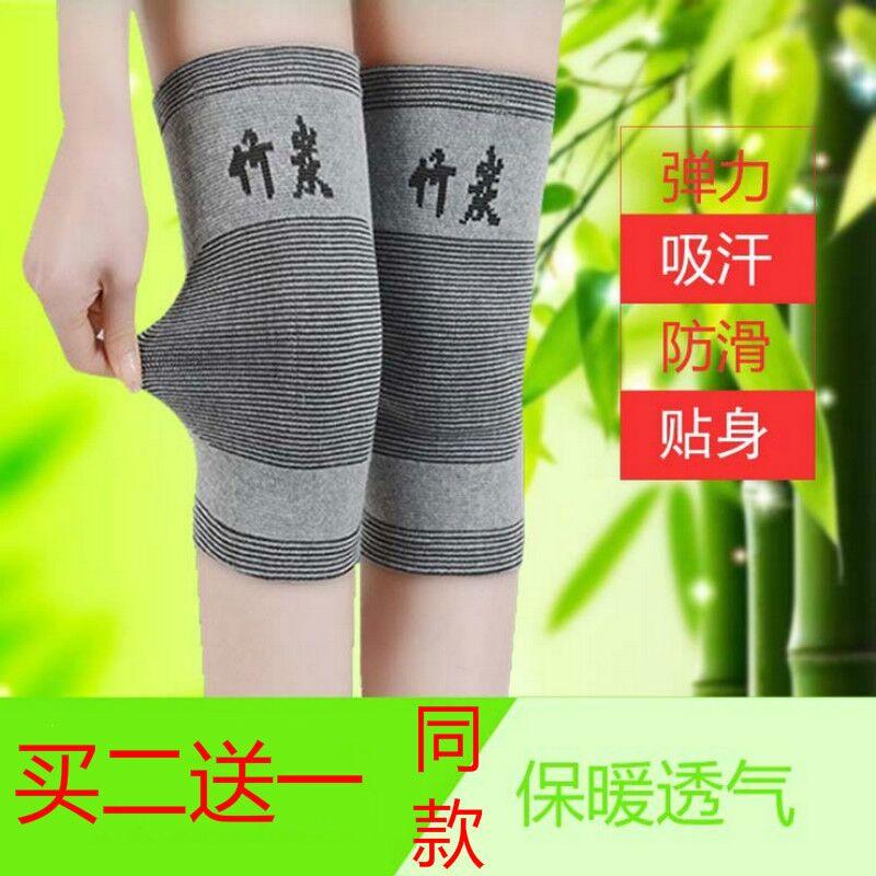 保暖护膝盖关节女士 薄款哪个牌子好