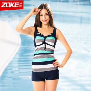 1洲克新款分体平角游泳衣 ZOKE钢托聚胸显瘦保守女泳衣116501224