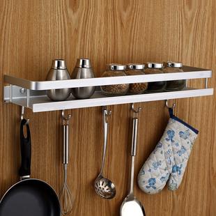 伊沐馨太空铝浴室置物架 卫生间置物架 厨房收纳架层架带挂钩