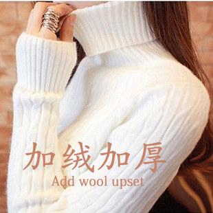 【天天特价】高领毛衣女套头加厚宽松保暖打底衫冬季加绒加厚毛衣
