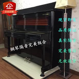 钢琴隔音垫消音垫消音棉家用琴房静音吸音消音隔音减震垫钢琴吸音