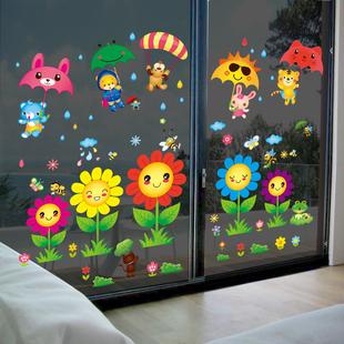 创意幼儿园贴画双面防水防晒窗户玻璃贴卡通玻璃贴纸窗贴墙贴门贴