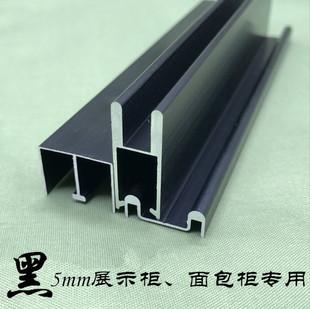 5-8mm玻璃移门三件套轨道展示柜橱柜书柜等滑道滑轨推拉门配件