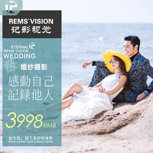 厦门记影视觉婚纱摄影拍摄 海景结婚照工作室三亚婚纱照蜜月旅行