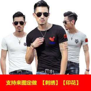 刺绣国旗正品特种兵T恤紧身男 迷彩服体能短袖军迷背心作训体恤
