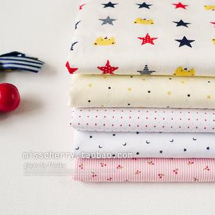 星星熊 清爽素净可爱卡通图案 儿童纯棉床品布料布组点条格 bz139