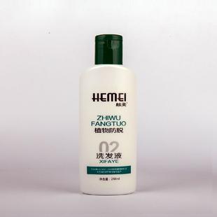 正品海达批发黑桃A核美植物防脱控油去屑养发氨基酸洗剂洗发水