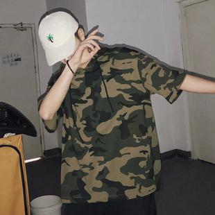 2018夏季新款迷彩套头连帽T恤男士韩版青年宽松半袖潮流短袖体恤