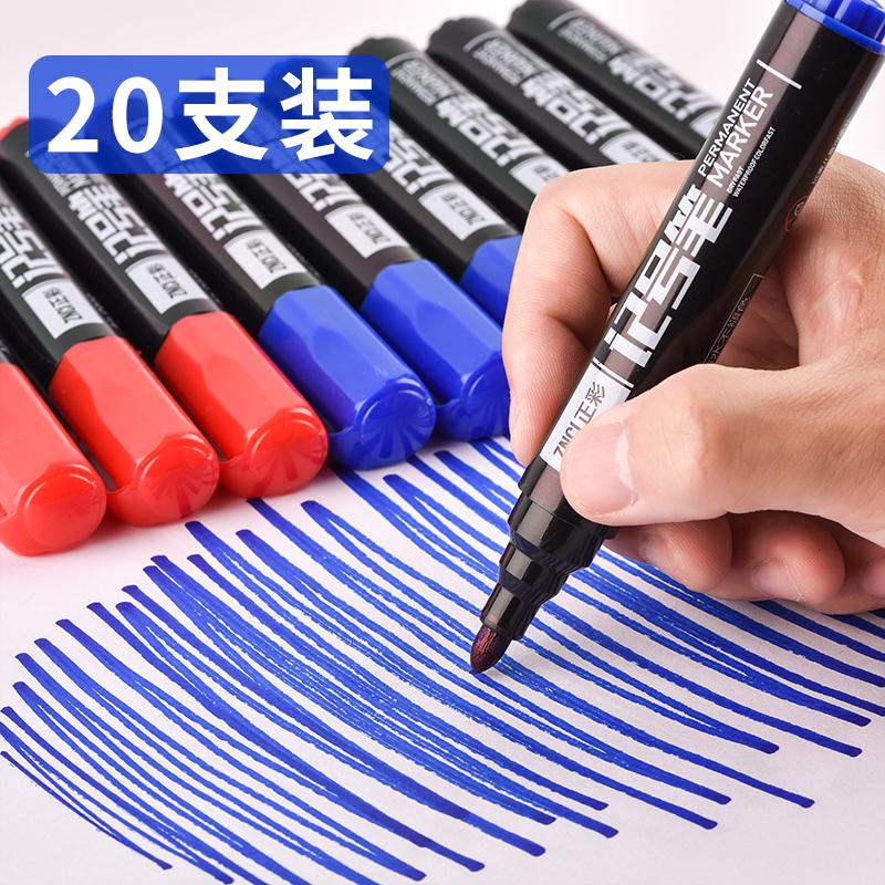 不可擦黑色红色标记记号笔油性笔快递大头笔粗头批发大容量勾边笔马克笔油性签到笔签字笔广告海报笔物流专用