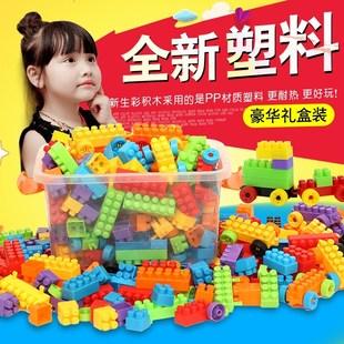儿童积木玩具塑料超大号1-2-3-6周岁女孩大块拼插益智男孩大颗粒