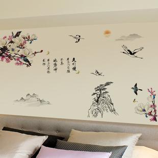 中国风墙贴纸水墨画书房客厅办公室背景墙面壁纸荷花创意装饰贴画-