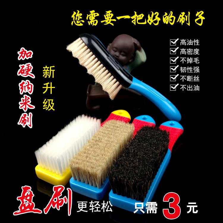 经典纳米刷文玩刷子金刚硬毛软毛野猪鬃毛核桃玉石橄榄核刷子工具