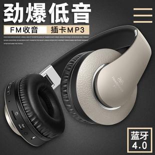无线重低音乐头戴式蓝牙耳机手机电脑4.0运动耳麦插卡FM插线可K歌-