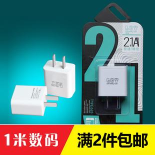 小米三星华为oppo安卓手机通用5V2A充电器头 usb快充苹果插头批发