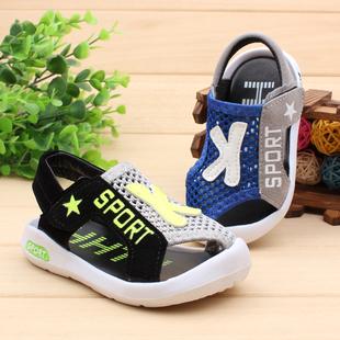 夏季宝宝凉鞋包头男女儿童凉鞋网鞋软底学步鞋防滑幼儿凉鞋1-3岁