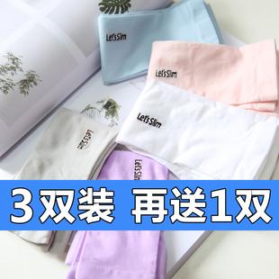 新品儿童防晒冰袖男童女童手臂袖套小孩儿宝宝冰丝防晒袖1-3-8岁