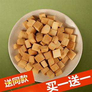 手工小石头曲奇牛奶抹茶早餐压缩饼干休闲办公零食小吃低脂300g