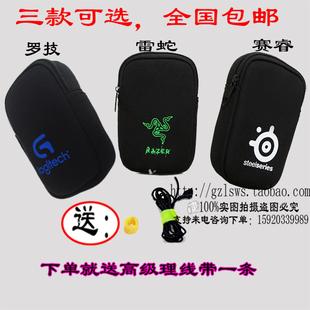 鼠标包雷蛇收纳包便携包罗技鼠标整理包3C数码包游戏装备包防震