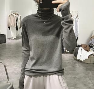 高领针织衫女士秋冬季修身显瘦纯色简约韩版基础款长袖毛衣打底衫