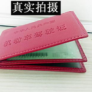 个性机动车驾驶证皮套行驶证套二合一超薄可爱证件卡包男女驾照夹