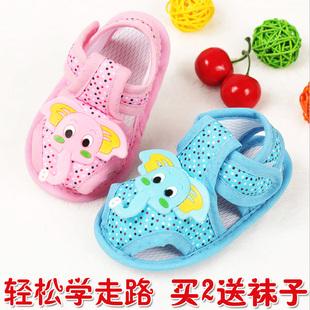 0-1岁宝宝学步鞋婴儿童凉鞋子夏季男女新生儿布鞋包头鞋软底防滑