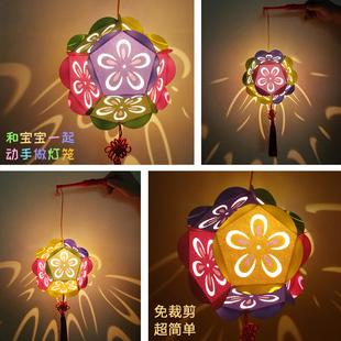 新年元宵彩花球灯笼diy材料包 创意幼儿园儿童手提手工发光自制作