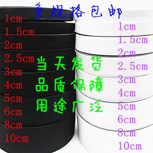 优质宽松紧带黑白色加厚1CM-10CM宽橡皮筋弹力布束腰收腹裤腰松紧