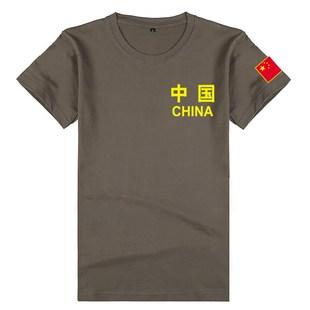2同款特种兵T恤夏季纯棉军装男士迷彩短袖军迷宽松版衣服