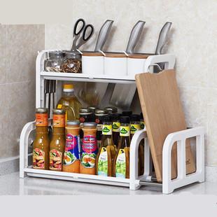 天天特价放调料作料瓶置物架落地2层油盐酱醋收纳架调味盒罐架子