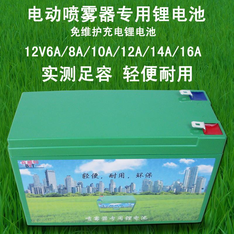 18650锂电池充电电压