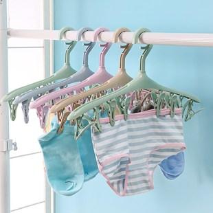 买2送1防风多夹子多功能衣架子塑料衣夹晒袜子架晾衣物内衣架袜架