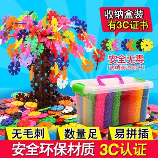 雪花片积木1000大号塑料男女宝宝1-2儿童3-6周岁幼儿拼插玩具批发
