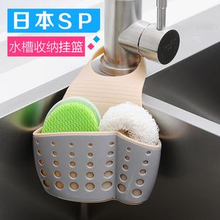 控水沥水厨房洗菜盆置物架洗碗洗碗布收纳百洁布水池家用抹布挂篮