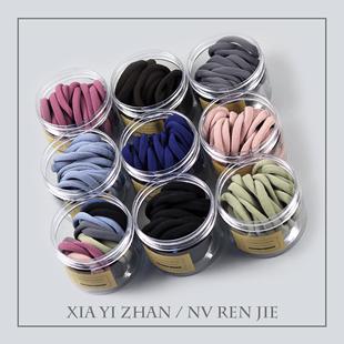 韩国韩版色无接缝发圈 高弹力毛巾圈简约纯色扎头发皮筋 20条盒装
