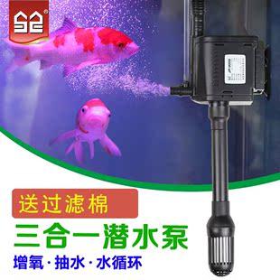 森森过滤器鱼缸三合一潜水泵 超静音增氧过滤器设备水族箱抽水泵