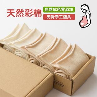 月子袜子女纯棉堆堆袜春秋季松口卷边孕妇产妇中老年人无骨袜