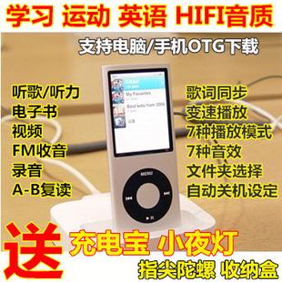 运动英语MP3MP4音乐播放器迷你随身听学生p3有屏录音金属超薄U盘