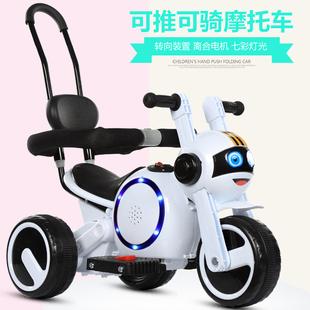婴幼儿童电动摩托车三轮车1-3-5岁男女童车宝宝可坐人充电童车