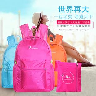 天天特价双肩包女韩版学院风可折叠便携户外运动男休闲牛津布背包