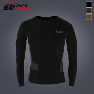 特种兵战术T恤男长袖户外迷彩速干长T恤塑型健身服装骑行服饰上衣