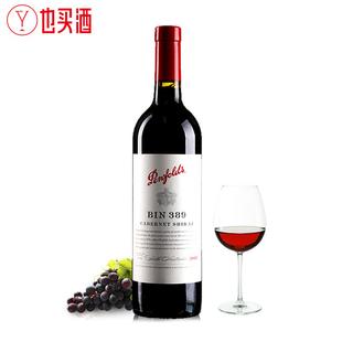 也买酒 澳大利亚进口红酒 奔富bin389赤霞珠西拉干红葡萄酒 单支