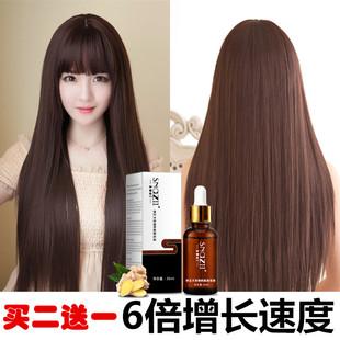 增发液头发增长液快速变长护发精油生发液防脱发