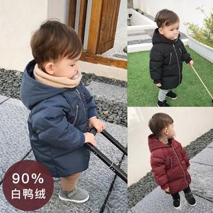 辰辰妈童装婴儿男宝羽绒服小童女童羽绒服中长款连帽外套冬季