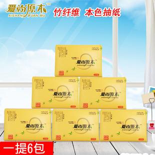 添娇爱尚原木本色抽纸餐巾抽取式面巾纸竹浆抑菌卫生家用1提6包
