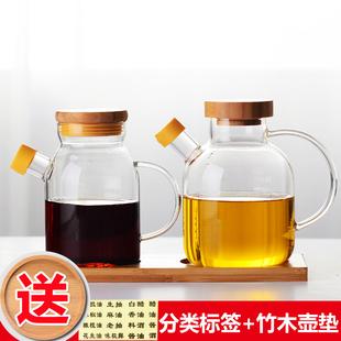 玻璃酱油醋瓶家用日式餐厅大小油壶防漏油桶香油瓶热油罐套装竹垫