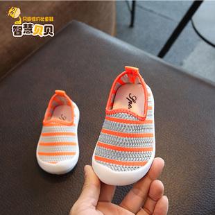 2019春季新款婴儿幼儿儿童鞋凉鞋透气儿童网鞋男童宝宝鞋子1-3岁2