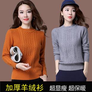 产自鄂尔多斯羊绒衫女短款加厚低领毛衣秋冬款贴身保暖羊毛打底衫