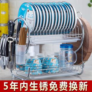 碗架沥水碗碟盘子架刀架晾洗放碗柜用品餐具碗筷收纳盒厨房置物架